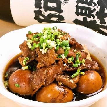 源七商店のおすすめ料理1