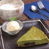 パスタ&甘味 ゆる音家のおすすめ料理2