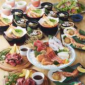 つぼ八 福島駅前店のおすすめ料理3