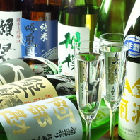 こだわりの日本酒の数々!