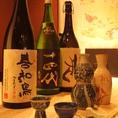 こだわりの日本酒がズラリッ!堪らない銘酒