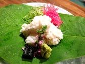 味問屋 明日香 下北沢店のおすすめ料理3