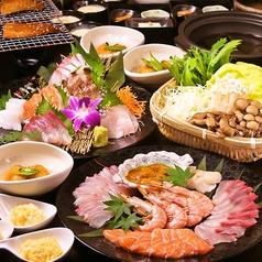 博多いきや 中洲川端店のおすすめ料理1