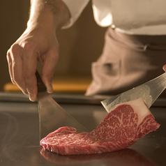 鉄板焼 よこはま 横浜ロイヤルパークホテルのコース写真