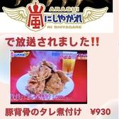 中国四川料理 永利 豊洲2号店のおすすめ料理2