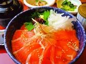 ほりでーゆ 四季の郷のおすすめ料理2