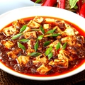 料理メニュー写真【おすすめ】麻婆豆腐