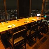 宴会のお客様に人気の個室のお席。大小様々な個室があります♪ご宴会に最適!