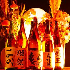 九州料理 焼き鳥 焼きの地鶏屋 船橋店のおすすめドリンク3