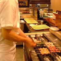 一本一本を丁寧に心を込めて焼き上げる串焼きは絶品