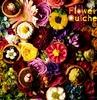 キッシュ専門店&カフェ FlowerQuiche本店(フラワーキッシュ) image