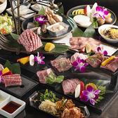 焼肉 牛右衛門 うしえもん 渋谷総本店のおすすめ料理3