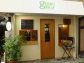 green leaf グリーンリーフの雰囲気3