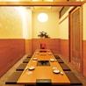 GOCHISO-DINING 雅じゃぽ 名古屋名駅店のおすすめポイント2