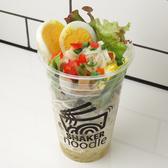 SHAKER noodleのおすすめ料理2