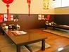 台湾料理 餃子の舞 安曇野店のおすすめポイント3