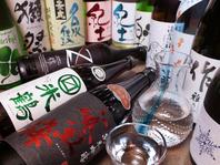 全国各地の日本酒続々入荷中☆
