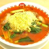 太陽のトマト麺 Next 新宿ミロード店 新宿のグルメ
