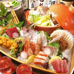 魚や 旬平のおすすめ料理1