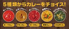 ナマステ 鳥取店のおすすめテイクアウト1