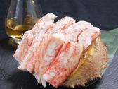 花柚子のおすすめ料理2