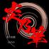 炙り空間 炎乃華のロゴ