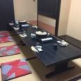お座敷席や個室、テーブル席など様々なシーンに対応できるお席をご用意します