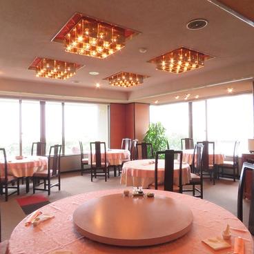 中国料理 海狼 葉山の雰囲気1