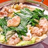 串揚げ串焼きダイニング 串魂 くしたま 長野稲里のおすすめ料理3