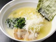 人気の鶏白湯ラーメン