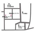 農業高校レストランハナレ◆兵庫県神戸市中央区下山手通2丁目16‐6 3階