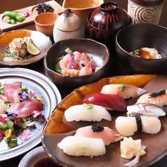 鮨Diningおぐらの写真