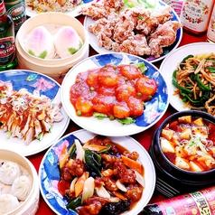 中華料理 鼎 かなえのおすすめ料理1