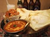 インド・ネパール料理 シマ SEMAのおすすめ料理3