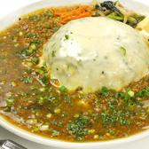 アジアンキッチン オオツカレーのおすすめ料理2