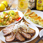 限定中華 レッドストーンのおすすめ料理2