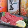 食彩や 魚太郎のおすすめポイント1