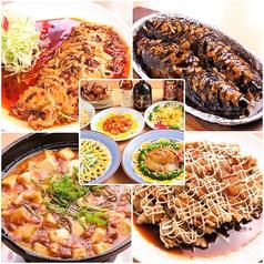 中華料理 紅莉園のおすすめポイント1