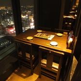 店内どこからでも夜景が一望できる作りに!各種宴会に合わせてお席をご用意致します。