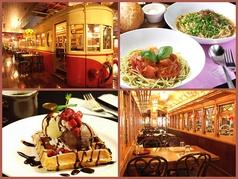 オールド スパゲティ ファクトリー 名古屋店の写真