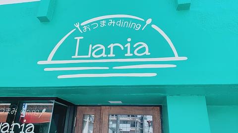 おつまみDining Laria 中の町店
