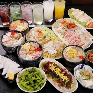 本場大阪 一太郎のおすすめ料理1