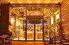 AJO アジョ Restaurant&Barのおすすめポイント2
