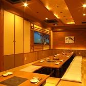 魚鮮水産 越谷東口店の雰囲気3