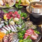 竹灯りのおすすめ料理2