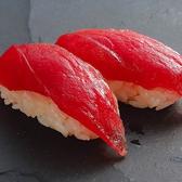 魚さばき回転寿司 大まる 横浜青葉台店の詳細