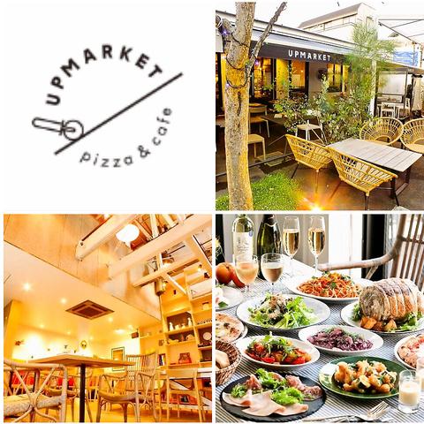 """UPMARKET PIZZA&CAFE アップマーケット ピッツァ&カフェ"""