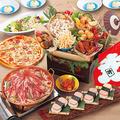 やるき茶屋 北浦和東口店のおすすめ料理1