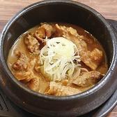 ホルモン 焼肉 金タレ 高田馬場のおすすめ料理3
