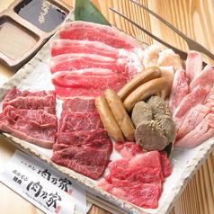 肉乃家 北鈴蘭台店のおすすめ料理1
